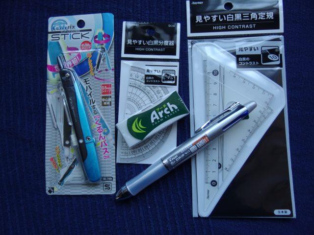 中学生が選ぶ文房具