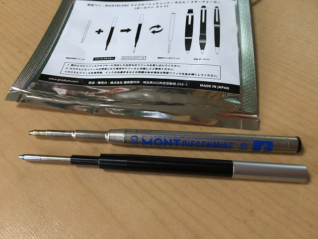 PARKER(パーカー)互換のボールペン